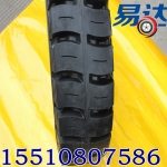 叉车轮胎700-12叉车实心轮胎 超耐磨 高弹性