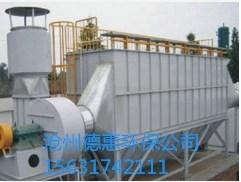 LMC-400布袋除塵器 脈沖降塵 集塵環保 廠家質保售后
