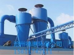 工業車間生物顆粒鍋爐除塵器木工焊接環保設備