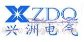 兴洲电气logo