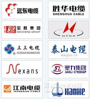 2014年电线电缆十大品牌排行榜