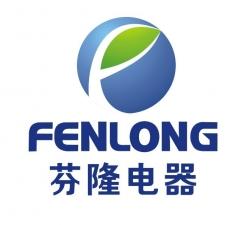 芬隆电器FENLONG