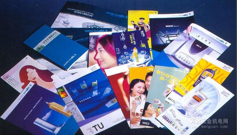 当今最常用的工业印刷方法有哪些?