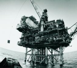 国家发改委:国内油价暂不调整