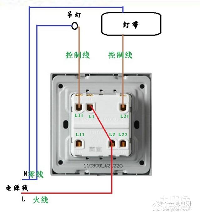 电源开关怎么接?电源开关接线图详解【图】