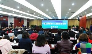 【特别报道】东方园林50亿投向雅安,碧峰峡成旅游资本创客先锋