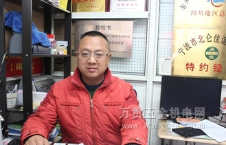 """""""品牌出效益 在万贯做生意很幸福""""——翔杰机电总经理:冯烈云"""