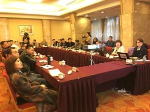 2016五金机电市场电商转型升级研讨会圆满举行