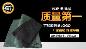 生态袋/护坡防护袋生产厂家――成都冠正纺织有限公司
