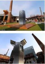 世界最大的空氣凈化器亮相北京【圖】