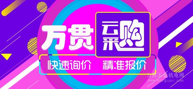 选购 洗地机 注意事项 万贯云采购  caigou.wanguan.com