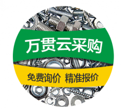 蜀能五金紧固件:好品质,从每颗螺钉丝开始