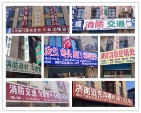 京津冀最大消防展5月8日在津举办   客服部走进河北唐山