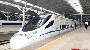 中国高铁首次跨省调价 赶紧看看这些省钱招数
