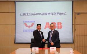 ABB機器人與五菱工業達成戰略合作 攜手提升汽車智能制造水平