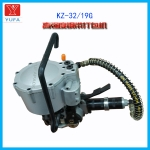 KZ-32/19/25铜管铜棒铜排气动打包机