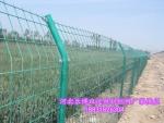 吉林护栏网厂现货长春3.5毫米粗丝双边护栏网四平铁丝网