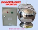 水箱自洁消毒器价格供应
