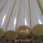 四川ABS管厂家,四川ABS管材批发,成都ABS管价格