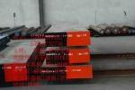 南通〖%…℃(大同市Q390e高强度钢板零售——¥】