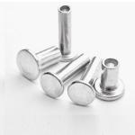 苏州蓝泰五金自产自销2117-T4铝铆钉 铝合金铆钉 纯铝铆