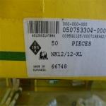 供应原装正品 INA轴承 滚针轴承 进口轴承 NK12/12