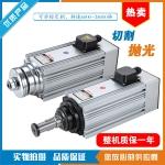 KOTENA高速切割电机,铝材高速切割电机,高速锯切电主轴K