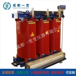 四川干式變壓器廠家 全銅10kV干變 廠家直供 可定制