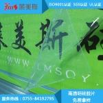 深圳直销食品级高透明硅胶片 耐高温透明硅胶片 防滑防水