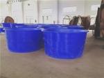 供应1吨塑料圆桶 1吨食品发酵桶