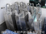 超声波清洗机_超声波振板的种类及特点