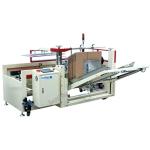 CES5050自动开箱封底机 四川食品包装机械
