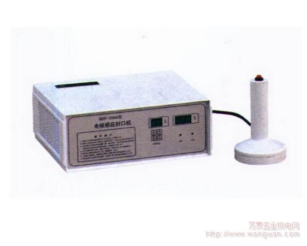 5平方毫米的金属导线,按要求接好地保护线(接线柱在机箱后面).