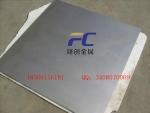 广东东莞中堂TC4钛合金 热流道用钛合金 TC4钛合金钛含量