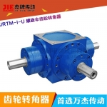 JRTM-I-U 螺旋伞齿轮转角器 成都杰牌减速机
