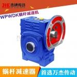 WPWDK 40 10:1蜗杆减速机