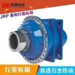 JRP系列行星轮箱 成都齿轮减速机 杰牌减速机