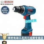 博世电动工具GSR9.6-2 电动螺丝批 价格便宜