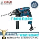 博世GSR10.8-2-Li锂电充电式手电钻 价格实惠
