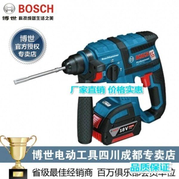 电动工具用电动机