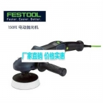 FESTOOL/費斯托拋光機價格  成都旋轉式電動拋光機