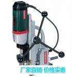 麦太保电动工具—麦太保磁座钻 MAG 50