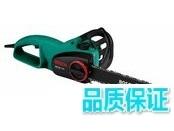 成都新津博世 AKE 40-19 S 電鏈鋸 企業推薦