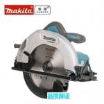 牧田M5802B电圆锯7寸圆盘锯手提木材切割机