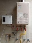 北京西安成都自贡重庆家适康智能320W别墅320瓦热水循环泵