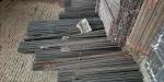 重庆穿墙丝杆 三段止水螺栓 止水螺杆三段式