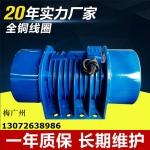 ZGY-20-4振动电机/1.1KW ZGY惯性振动器