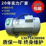 ZF18-50(优等)混凝土振动器