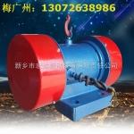 ZGY振动电机 西宁ZGY-20-2惯性振动电机