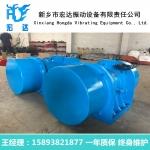 YZO-16-6振动电机(马鞍山振动电机生产商)